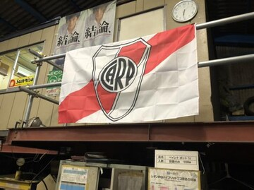 River Plate/CAリーベル・プレート/フラッグ/90�p×150�p