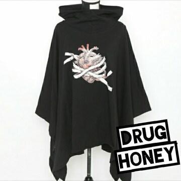 Drug honey【ユニセックス】「臓器ミイラ」ポンチョ型プルオーバ