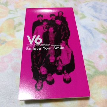 V6 Believe Your Smile