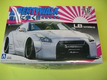 アオシマ 1/24 リバティーウォーク No.10 LBワークス R35 GT-R Ver.2
