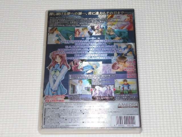 PC★Siesta シエスタ すすき野原の夢物語 < ゲーム本体/ソフトの