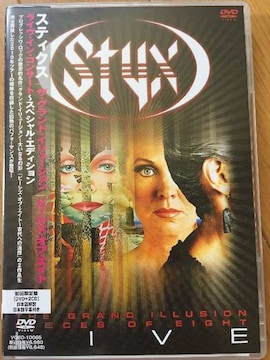 STYX スティクス The Grand Illusion/Pieces Of Eight LIVE