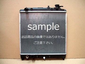 ◆ムーブ ラジエター◆L150S・L160S A/T ノンターボ 新品