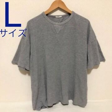 GUワッフルTシャツ カットソー
