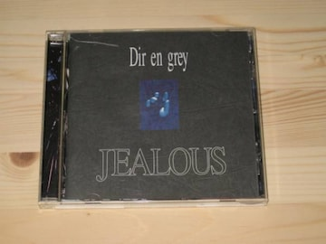 Dir en grey JEALOUS【CD】インディーズ