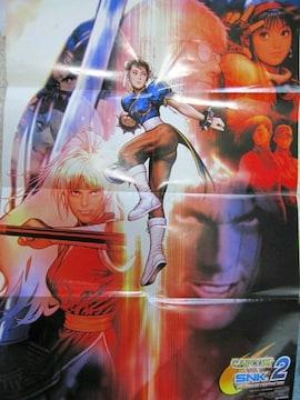 2001年月刊アルカディア付録CAPCOM VS. SNK 2ポスター 森気楼