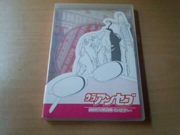 DVD「ウラアンセブUNDER17 LIVETOUR そして伝説へ…」桃井はるこ