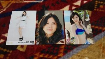SKE48松井珠理奈☆公式生写真〜まとめ売り10枚セット!