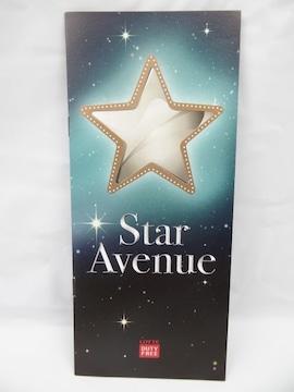 即決 ロッテ免税店 Star Avenue 冊子