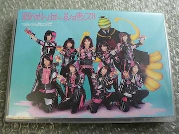 殺せんせーションズ【DVD+CD】初回限定盤/Hey!Say!JUMP/他に出品