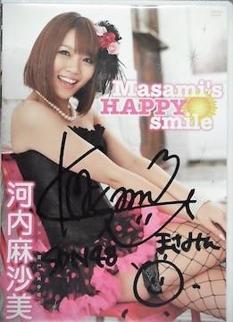 ◆河内麻沙美 / Masami's HAPPY smile