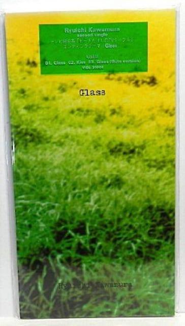 河村隆一、Glass  < タレントグッズの