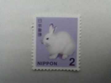 2円切手1枚新品 ポイント端数調整します