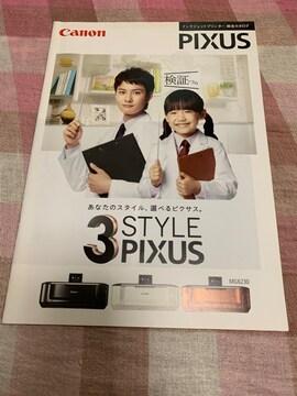 ★Canon PIXUSのカタログ 2012.2