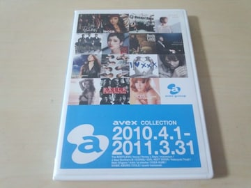 CD「avex COLLECTION 2010.4.1 〜11.3.31」浜崎あゆみEXILE他★
