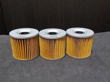 GS400 オイルエレメント 3個セット GSX250E GSX250T/L GSX400E