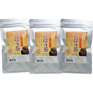 国内産のごぼう茶 10パック×3袋セット
