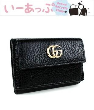 グッチ ミニ財布 三つ折り財布 GGマーモント ブラック 極美品 k18