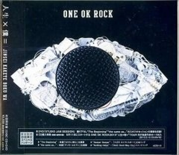 ONE OK ROCK ★人生×僕=★初回限定盤★未開封