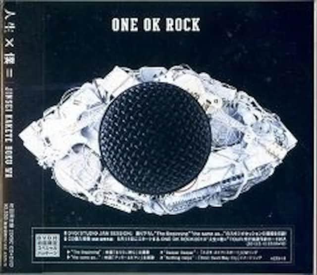 ONE OK ROCK ★人生×僕=★初回限定盤★未開封  < タレントグッズの