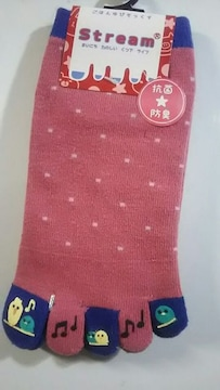 タグ付未使用 5本指靴下/ソックス 抗菌・防臭 小鳥/インコ柄 ¥280