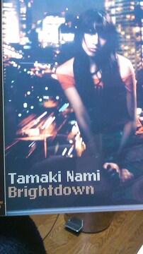 玉置成実Brightdqwn〜CD+DVD〜帯・トレカ付き