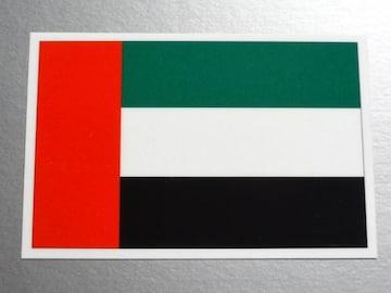 1■アラブ首長国連邦 UAE国旗ステッカー1枚 シール ☆即買