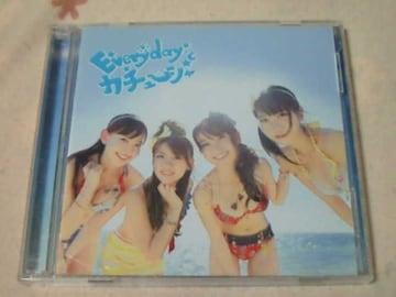 CD+DVD AKB48 Everyday、カチューシャ 初回限定盤Type-B