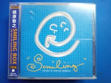 槇原敬之 限定盤 3枚組 SMILiNG BOX 帯付