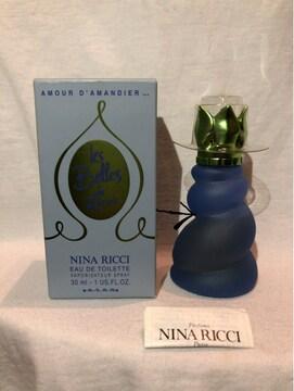 NINA RICCI ニナリッチ レベルドゥリッチ2 EDT 激レア香水 30ml