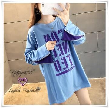 新作★大きいサイズ2L〜5L 袖ZIP&ロゴプリTシャツ*水色