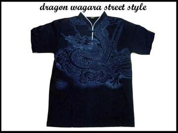 ドラゴン龍 新品 和柄ヤンキ・b系・チカノスタイルシャツD7(L) 紺