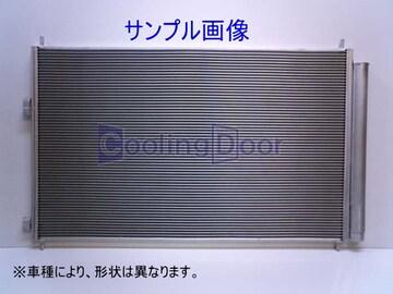【新品】アリオンコンデンサー AZT240・NZT240・ZZT240・ZZT245