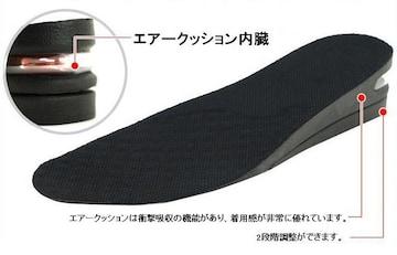 2段5cmUP シークレットインソール エア 上げ底 厚底 中敷(小)