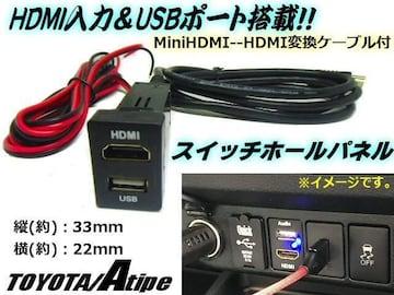 3.0-USB2ポート増設キット青色LED/トヨタAタイプ/スイッチホール
