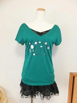 コムサのグリーンTシャツ☆背中V(37)