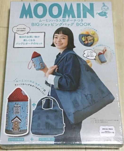 購入価格2145円☆ムーミン ビッグショッピングバッグ&ポーチ