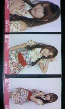 AKB48「リクエストアワー セットリストベスト100 2011」高橋みなみ 3種コンプ