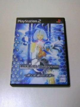 即決 PS2 コードエイジコマンダーズ継ぐ者継がれる者/RPG ロールプレイングゲーム