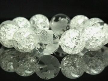 18mmオラオラ金運・幸運四神獣爆裂水晶数珠