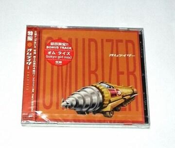 特撮/オムライザー/新品/CD/非売品/大槻 ケンヂ/レア/初回盤