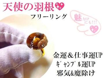 羽根の半球リング★仕事・金運・ギャンブル★スリーストーン/パワーストーン/占
