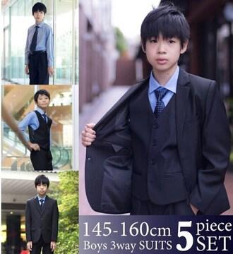 新品 スーツ 5点セット 男の子 結婚式 入学式 卒業式 155