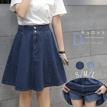 【送料無料】☆ミニ丈でも安心♪インナーパンツ付きデニムスカート キュロット/全2色