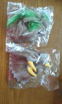 恐竜パペット 2個セット