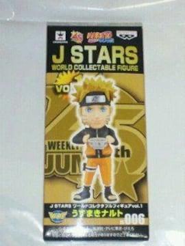 J STARS ワールド コレクタブル フィギュア vol.1 うずまき ナルト