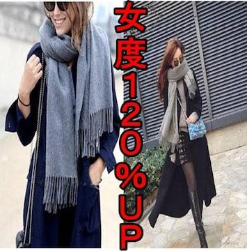【支持率UP】マフラー グレー ストール スカーフ