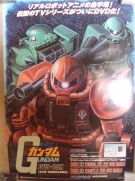 ガンダム、DVD,BOX宣伝用ポスター