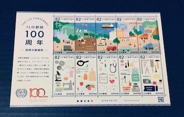 2019 ILO 創設100周年★82円切手 1シート★のり式★未使用