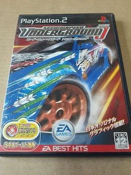 PS2☆ニードフォースピードアンダーグラウンドJ☆